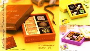 ふらんすやチョコレートショコラ・ヴァリエ